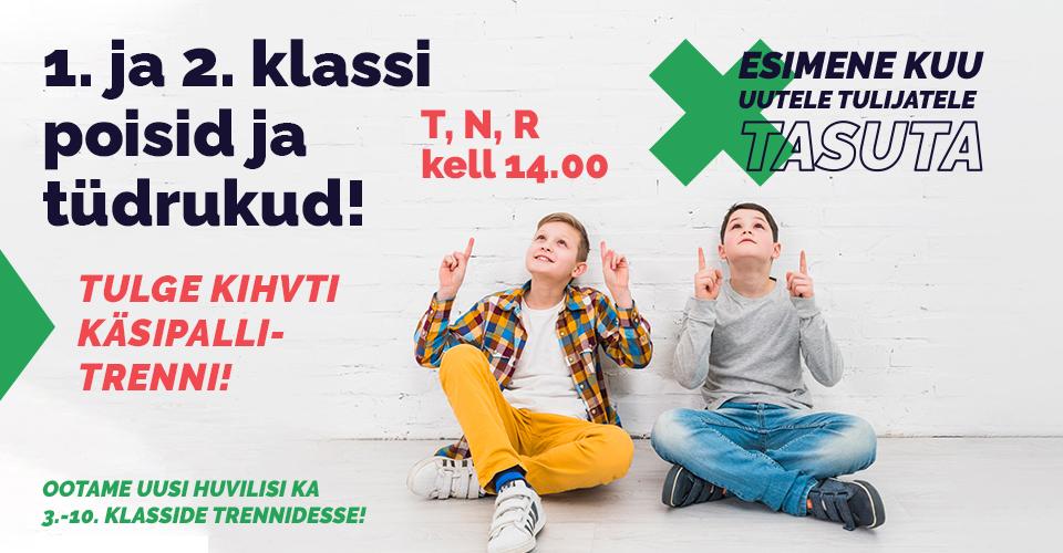 Kasipalli_trenn_960x500px